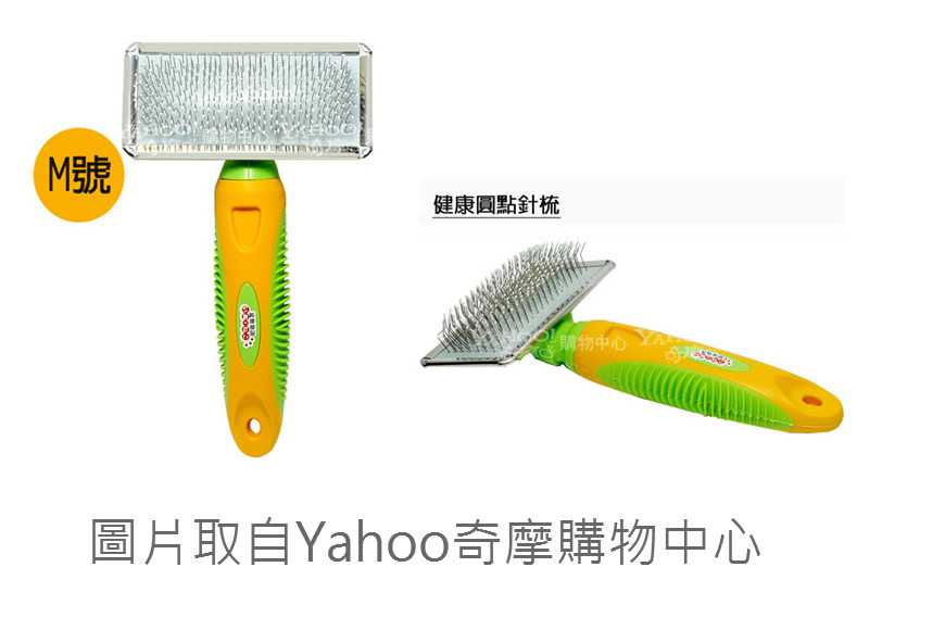 Brush hair tool-2